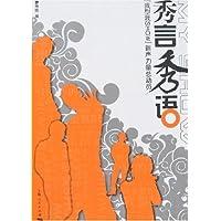 http://ec4.images-amazon.com/images/I/51VAJN7vNPL._AA200_.jpg