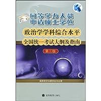 http://ec4.images-amazon.com/images/I/51VB0u1rPKL._AA200_.jpg