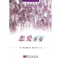 http://ec4.images-amazon.com/images/I/51VBGH0F46L._AA200_.jpg