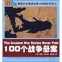 http://ec4.images-amazon.com/images/I/51VBV0cTuFL._AA200_.jpg
