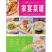 http://ec4.images-amazon.com/images/I/51VBuHgy4eL._AA200_.jpg