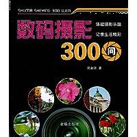 http://ec4.images-amazon.com/images/I/51VCXtv966L._AA200_.jpg