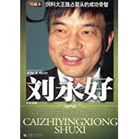 http://ec4.images-amazon.com/images/I/51VDFGfPZgL._AA200_.jpg