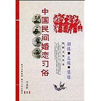 http://ec4.images-amazon.com/images/I/51VDvc5L3LL._AA200_.jpg