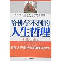 http://ec4.images-amazon.com/images/I/51VEX%2B%2BjyBL._AA200_.jpg