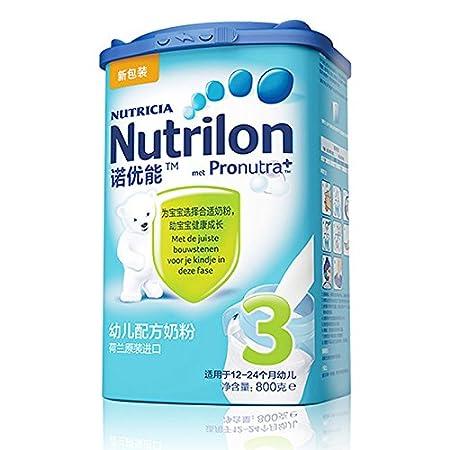 Nutrilon 诺优能 幼儿配方奶粉 3段 800g(12-24个月)*2罐
