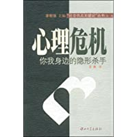 http://ec4.images-amazon.com/images/I/51VF3ohoqDL._AA200_.jpg