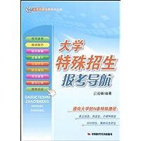 http://ec4.images-amazon.com/images/I/51VFKw3Sg3L._AA200_.jpg