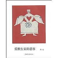 http://ec4.images-amazon.com/images/I/51VFYsmOzhL._AA200_.jpg