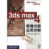 http://ec4.images-amazon.com/images/I/51VFb%2BAfgmL._AA200_.jpg