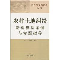 http://ec4.images-amazon.com/images/I/51VFcBEqo-L._AA200_.jpg