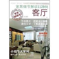 http://ec4.images-amazon.com/images/I/51VFdJntc2L._AA200_.jpg