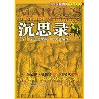 http://ec4.images-amazon.com/images/I/51VFq901zjL._AA200_.jpg