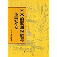 http://ec4.images-amazon.com/images/I/51VFqpOmegL._AA200_.jpg
