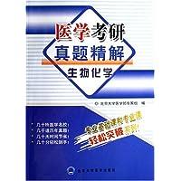 http://ec4.images-amazon.com/images/I/51VGDdZsB3L._AA200_.jpg