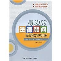 http://ec4.images-amazon.com/images/I/51VHQZKCjdL._AA200_.jpg