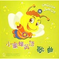 小蜜蜂英语歌曲