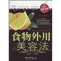 http://ec4.images-amazon.com/images/I/51VIBNdC9-L._AA200_.jpg
