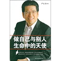 http://ec4.images-amazon.com/images/I/51VIemaLv1L._AA200_.jpg