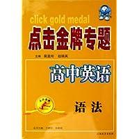 http://ec4.images-amazon.com/images/I/51VJHFflyZL._AA200_.jpg