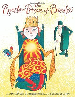 The Rooster Prince of Breslov.pdf