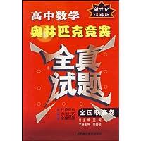 http://ec4.images-amazon.com/images/I/51VJl1SZUpL._AA200_.jpg