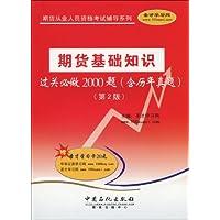 http://ec4.images-amazon.com/images/I/51VJmsDgz5L._AA200_.jpg