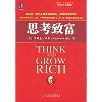 http://ec4.images-amazon.com/images/I/51VJuqSX-iL._AA200_.jpg
