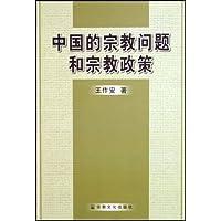 http://ec4.images-amazon.com/images/I/51VKOtj4zDL._AA200_.jpg