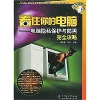 http://ec4.images-amazon.com/images/I/51VLOTnpLCL._AA200_.jpg