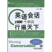 http://ec4.images-amazon.com/images/I/51VLtT7Er0L._AA200_.jpg
