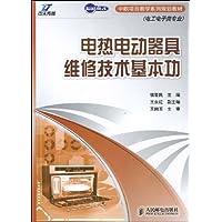 http://ec4.images-amazon.com/images/I/51VM8w1kKYL._AA200_.jpg