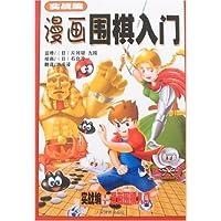 http://ec4.images-amazon.com/images/I/51VMR1a1SaL._AA200_.jpg
