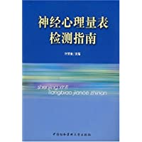 http://ec4.images-amazon.com/images/I/51VMugUI-9L._AA200_.jpg