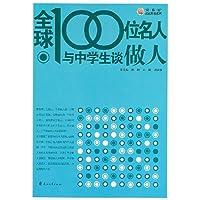 http://ec4.images-amazon.com/images/I/51VNFjiphIL._AA200_.jpg