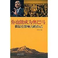 http://ec4.images-amazon.com/images/I/51VNLZjY-oL._AA200_.jpg