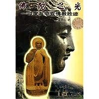 http://ec4.images-amazon.com/images/I/51VNe9LtxWL._AA200_.jpg