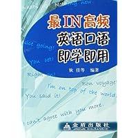 http://ec4.images-amazon.com/images/I/51VNfFgbKDL._AA200_.jpg