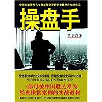 http://ec4.images-amazon.com/images/I/51VO8SoeghL._AA200_.jpg