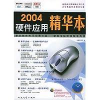 http://ec4.images-amazon.com/images/I/51VONkKUkNL._AA200_.jpg