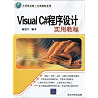 http://ec4.images-amazon.com/images/I/51VOO-BaO2L._AA200_.jpg