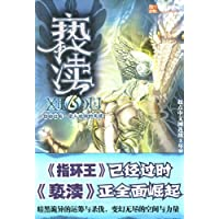 http://ec4.images-amazon.com/images/I/51VOpZj4XDL._AA200_.jpg