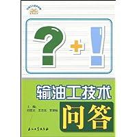 http://ec4.images-amazon.com/images/I/51VPF1A1AsL._AA200_.jpg