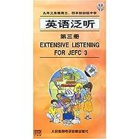 英语泛听:第三册
