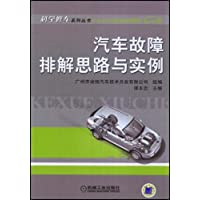 http://ec4.images-amazon.com/images/I/51VPX3ElkIL._AA200_.jpg