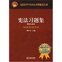 http://ec4.images-amazon.com/images/I/51VPi2gduCL._AA200_.jpg