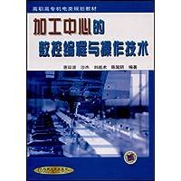 http://ec4.images-amazon.com/images/I/51VPjqX7nzL._AA200_.jpg