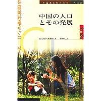 http://ec4.images-amazon.com/images/I/51VQ4cOb3bL._AA200_.jpg