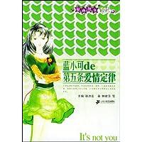 http://ec4.images-amazon.com/images/I/51VQDkSRdBL._AA200_.jpg