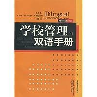 http://ec4.images-amazon.com/images/I/51VQGqCZ8qL._AA200_.jpg